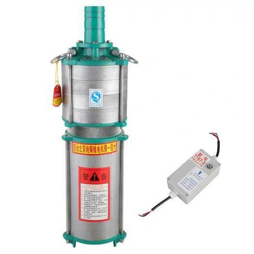 淄博 潜水泵高杨程220v多级高压抽水泵农用灌溉380v工业级