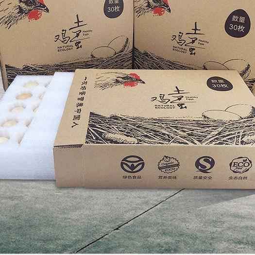 成都雞蛋包裝盒 專業定做生產雞蛋包裝