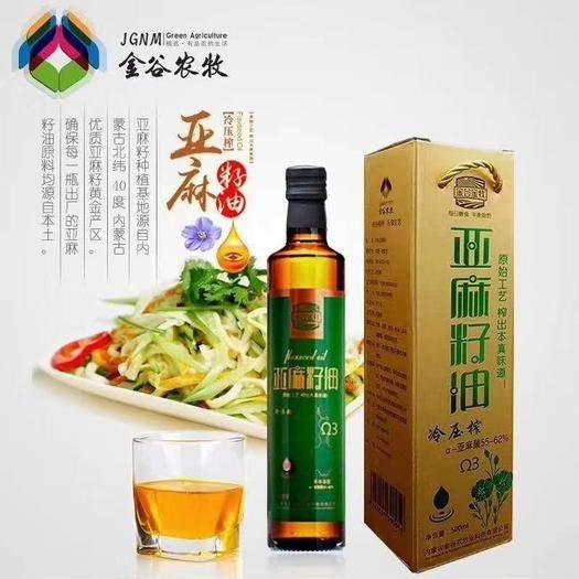 呼和浩特 冷榨亞麻籽油500ml/瓶,百分百純亞麻籽冷榨工藝