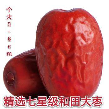 19年新货新疆红枣和田大枣特级红枣骏枣批发保质保量量大从优