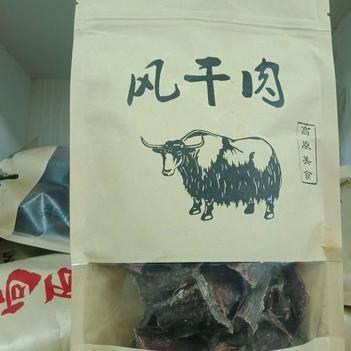风干牛肉 味道很好