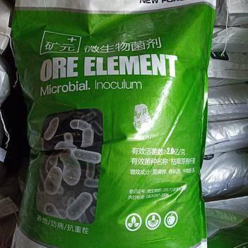 山东微生物菌剂有机肥40kg/袋颗粒拌种好底肥