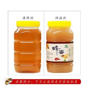 跑江湖地摊中蜂蜜土蜂蜜批发1000克/瓶包物流