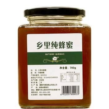乡里纯蜂蜜土蜂蜜农家土蜂蜜OEM代工贴牌