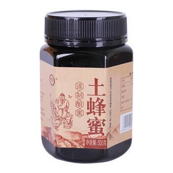 东北土蜂蜜500克/瓶 传统工艺 欧盟认证 清肺排毒 包邮