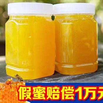 代工贴牌纯中蜂蜜土蜂蜜批发【500克/瓶】9.8元包邮