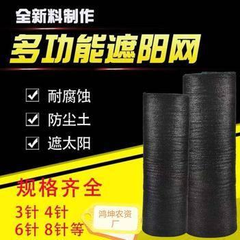 遮阳网 遮阳膜 优质材料 寿命长