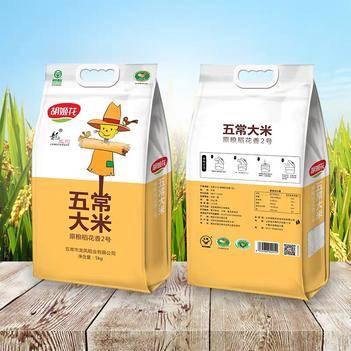 稻花香2号稻谷  五常大米10斤当季新米原粮稻花香2号 东北大米5kg