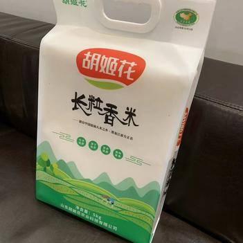 长粒香米胡姬花双层塑包长粒香 黑龙江大米 过年送礼佳品5kg