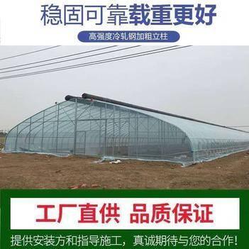 椭圆管骨架 种植大棚 蔬菜大棚 钢管骨架 养殖大棚 花卉大棚