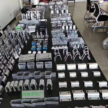 大棚配件 卷膜器 卡槽 卡簧 弯头 压膜带 压膜卡