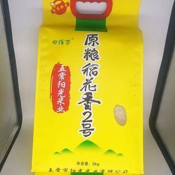 五常大米 黑龙江稻花香2号10斤/袋 精品香米甜糯 真空包装 一袋包邮