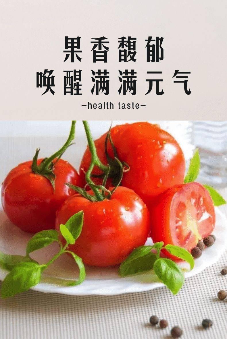 现摘现发山东沙瓤西红柿农家自然熟大番茄3斤,5斤基地直发