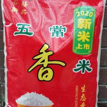 东北大米五常大米长粒香10kg/袋微商电商专供批发代发包邮