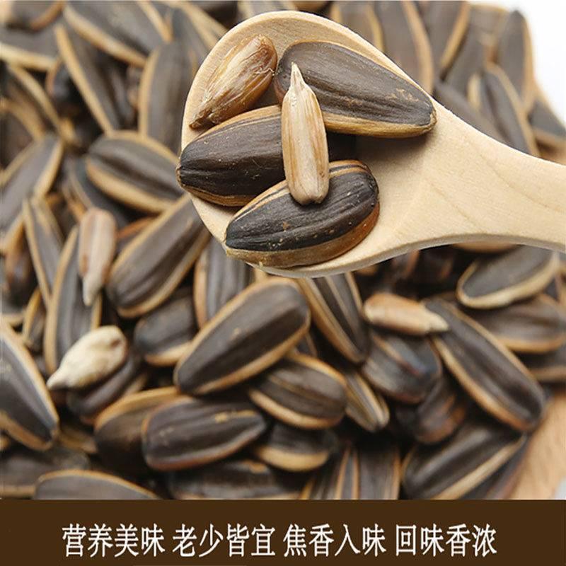 葵瓜子 瓜子现炒焦糖五香原味新货散装葵花籽干果特产炒货零食小吃批发