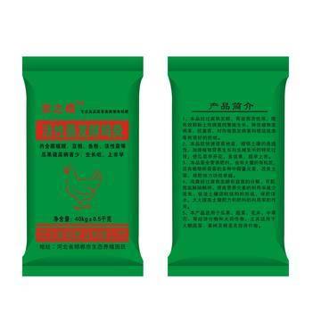 发酵腐熟纯鸡粪。有机质30%,改良土壤
