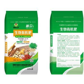 生物豆柏有机肥  生物有机肥,有机质40%活性菌5亿