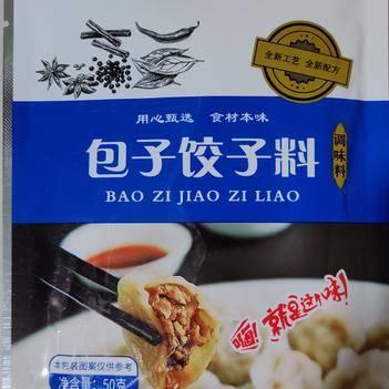 包子饺子料孜然粉麻辣鲜烧烤王五香粉