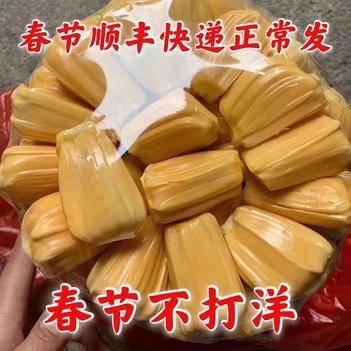 2020年越南红肉菠萝蜜包邮清脆甜基地直发包邮包售后