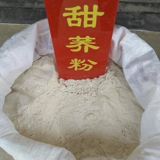 富寧縣 云南甜蕎粉