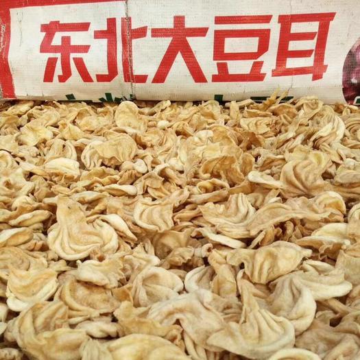 保定蓮池區豆腐皮 豆耳,豆皮,貓耳朵,豆制品,東北大豆耳,人造肉,廠家直銷