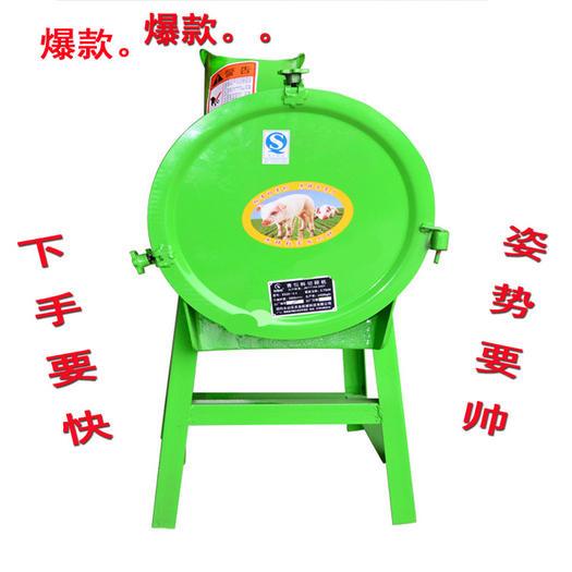 永康市其它农机  小型电动切菜机 切碎机饲料加工设备