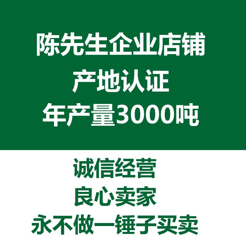 枸杞2019新货中宁枸杞大中小颗粒500g包邮厂家直销批发