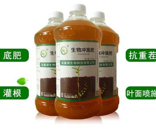 郑州植物*力素 生物冲施肥微生物菌剂益生菌