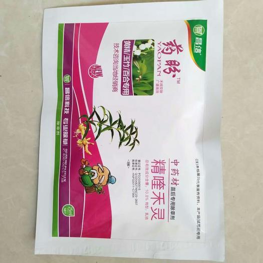 郑州惠济区黄精除草剂玉竹除草剂 二茬 20~30cm