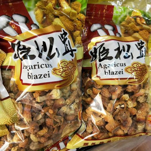 西宁姫松茸 干货 人工种植