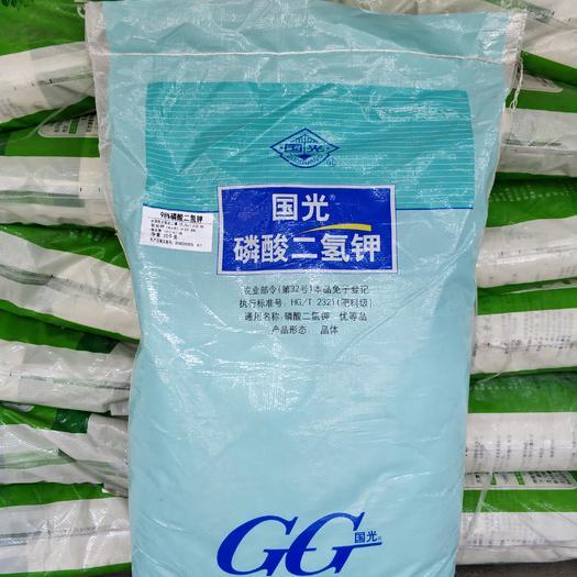 岳阳华容县磷酸二氢钾 国光正品  98%含量 40斤促根催花促花 大规格更实惠