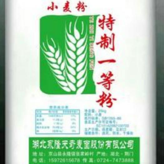 京山市天然面粉  中筋面粉