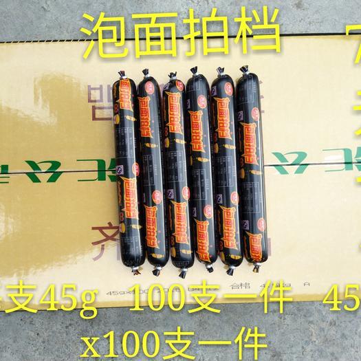 柳州柳南區火腿 3-6個月 箱裝