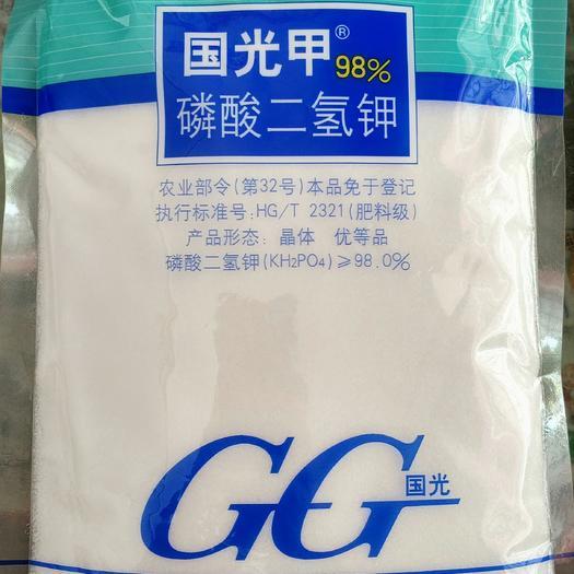 岳阳华容县磷酸二氢钾 国光钾 98%含量 1000克