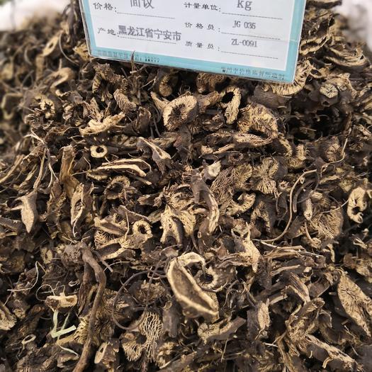 亳州譙城區 升麻東北1公斤起批無硫無添加不包郵