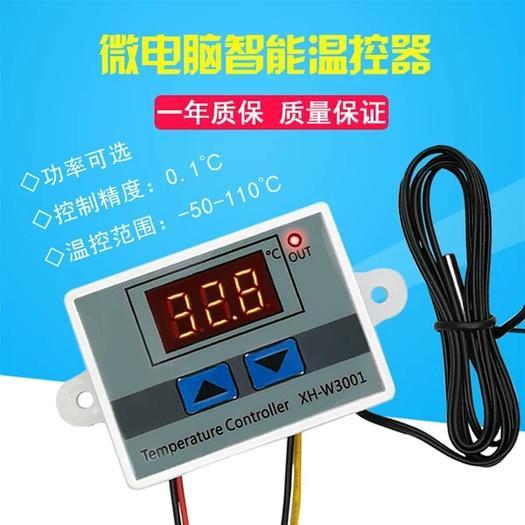 溫州樂清市多功能溫度計 XH-W3001微電腦數字溫度控制器 溫控器智能電子式控溫開