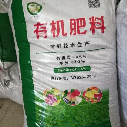 安阳汤阴县 样品专拍,俏力丰有机肥 (粉状)一袋八十斤不含运费