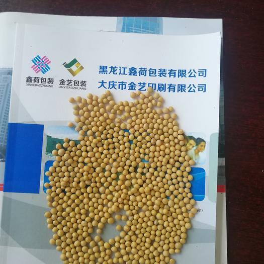 鹤岗米东区芽豆690 生大豆 1等品