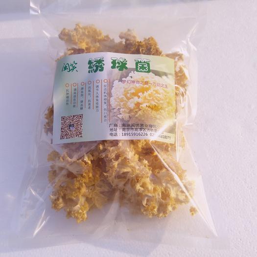 南京高淳区绣球菌