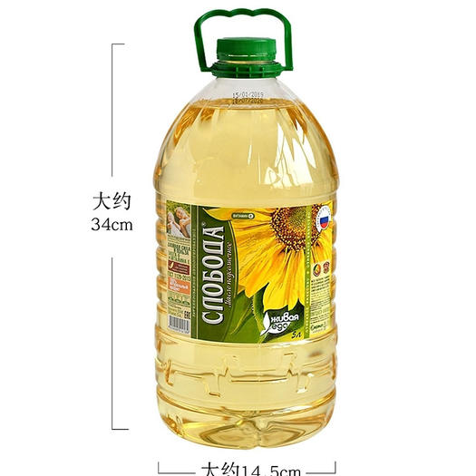 雞東縣 俄羅斯進口非轉基因葵花籽油