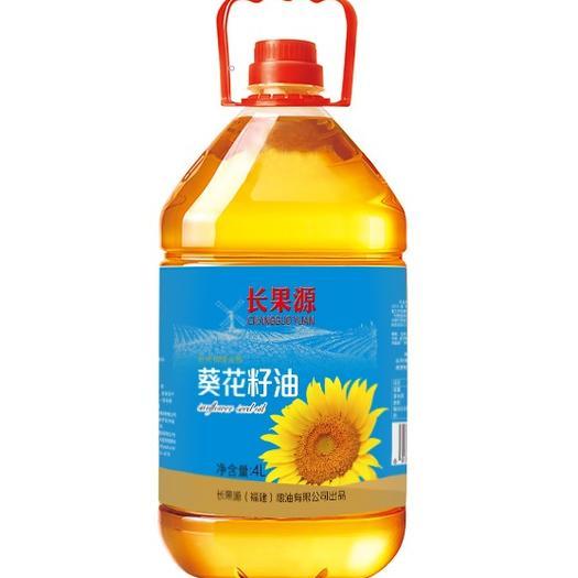 內黃縣 長果源植物油葵花籽油包郵代發量大可談0.9-4升