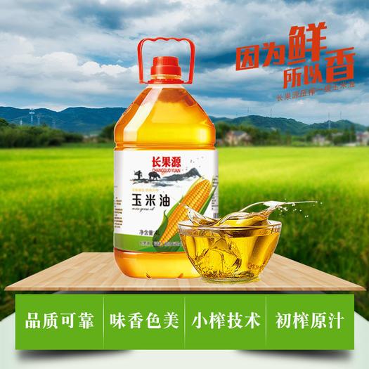 安陽縣 長果源4升玉米油食用油植物油廠家直銷代發大廠品質無需質疑