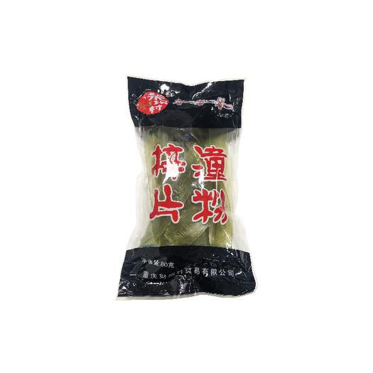 重庆渝中 梓潼片粉(绿豆粉片)  80g*100袋/件