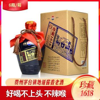 高粱酒  贵州酱香酒珍藏1618大坛酱香型婚宴酒53度