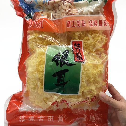 宁德古田县 250克袋装干货礼包  送礼佳品  银耳、香菇、茶树菇