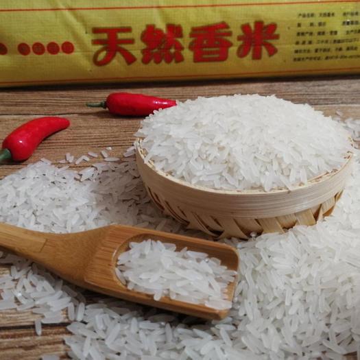 常德鼎城區 20斤/袋包郵 19年新米 優質長粒大米Q彈軟糯 湖南廠家