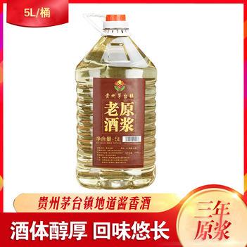 高粱酒  贵州酱香酒 纯粮酒 53度酱香型 3年原浆老酒 5L桶装
