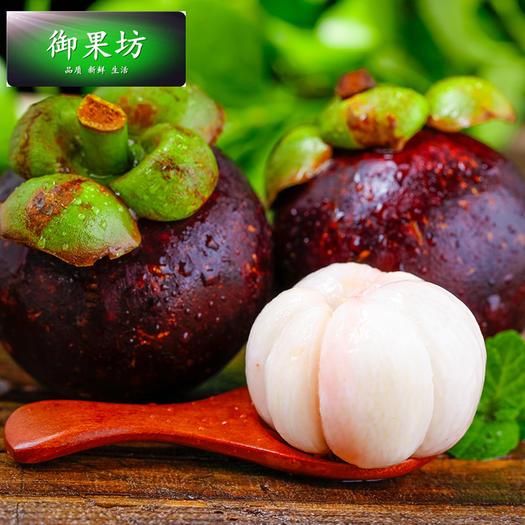 嘉興南湖區泰國山竹 順豐包郵麻竹油5斤裝30-35個新鮮個大新鮮孕婦水果