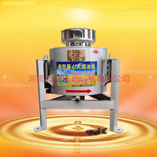郑州中原区 离心过滤器 新型离心式滤油机 第四代过滤设备