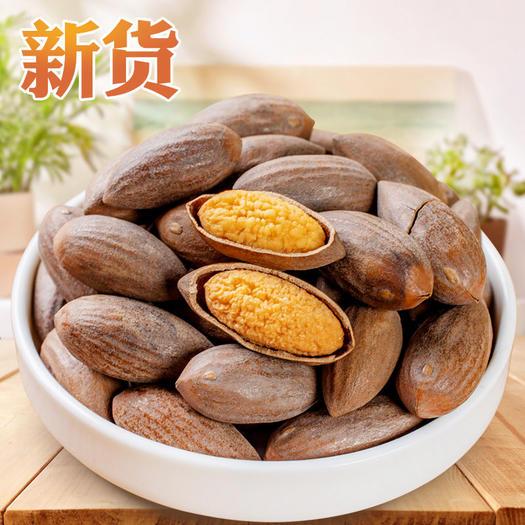 杭州 枫桥香榧子500g袋装香榧零食原味坚果包邮